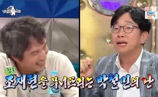 조재현과 박철민. '라디오스타' 캡처