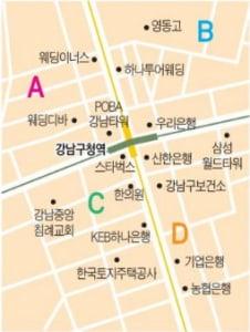 강남구청역 사거리 인근 중소형 빌딩 실거래 사례 및 추천매물
