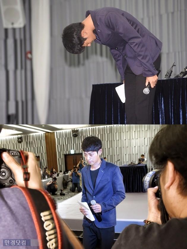 정준영 성관계 동영상 논란 /사진=최혁 기자