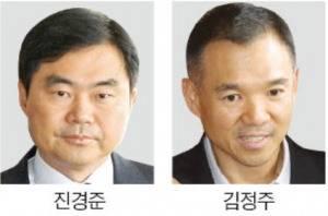 턱 괴고 앉은 진경준, 고개숙인 김정주…극명하게 엇갈린 '30년 지기'