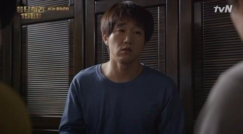 최성원. '응답하라 1988' 캡처