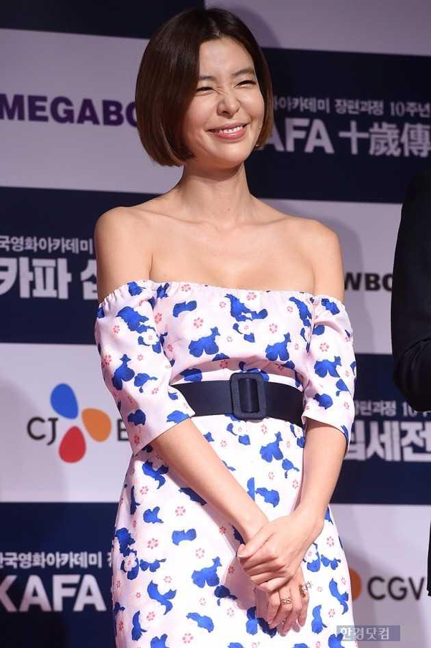 김규리, '매력적인 눈웃음'