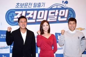 [HEI포토] 이상민-공서영-김종민, '우리가 운전의 신'