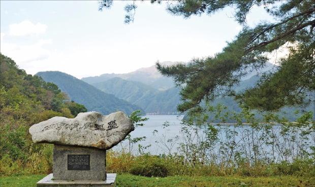 오랑캐를 무찌른 호수라는 뜻의 파로호는 중공군과의 전투에서 대대적으로 승리한 것을 기념해 붙여진 이름이다.