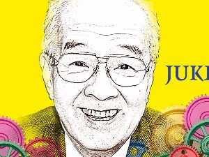 마쓰우라 모토오 일본주켄공업 창업자, 정밀부품 분야 세계 최고기업 '우뚝'