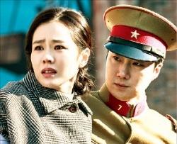 영화 '덕혜옹주'