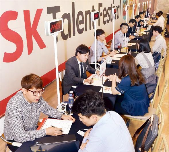 SK그룹이 5일 'SK탤런트 페스티벌'을 열었다. 김영우 기자 youngwoo@hankyung.com