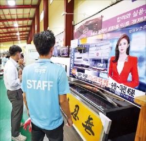 이틀 사용한 88인치 TV를 정상 가격보다 60% 할인한 금액에 판매하고 있다.
