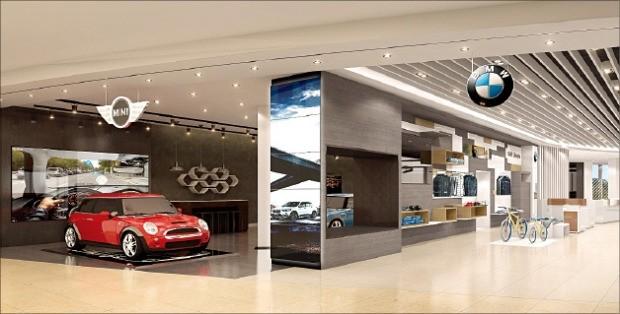 BMW 체험관