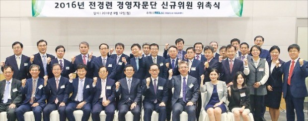 전경련중소기업협력센터는 12일 서울 여의도 전경련회관 컨퍼런스센터에서 삼성 SK 현대자동차 두산 등 주요그룹 최고경영자(CEO) 및 임원 출신 경영전문가, 변호사·회계사 등 55명의 신규 위원이 참석한 가운데 '전경련 경영자문단 신규위원 위촉식'을 열었다. 전경련 제공