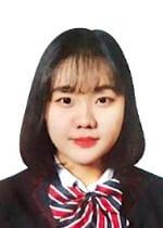 정혜린  생글기자 (경민비즈니스고   2년)