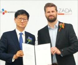 박근태 CJ대한통운 사장(왼쪽)과 맥시 밀리언 비트너 라자다그룹 회장.