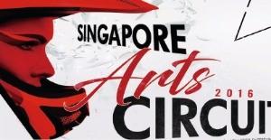 2016 그랑프리 시즌 싱가포르 포스터.