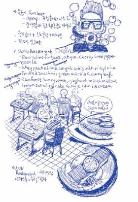 스노클링과 음식점에서 겪은 소소한 이야기를 담은 밥장 작가의 일러스트.