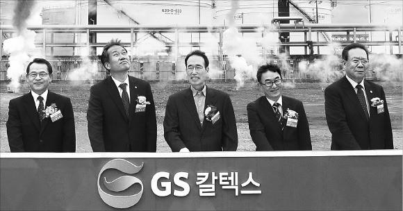 GS칼텍스는 29일 전남 여수공장에서 김형순 GS칼텍스 전무(왼쪽부터), 최종선 여수부시장, 이희철 환경부 영산강유역청장 등이 참석한 가운데 바이오부탄올 실증공장을 착공했다. GS칼텍스 제공
