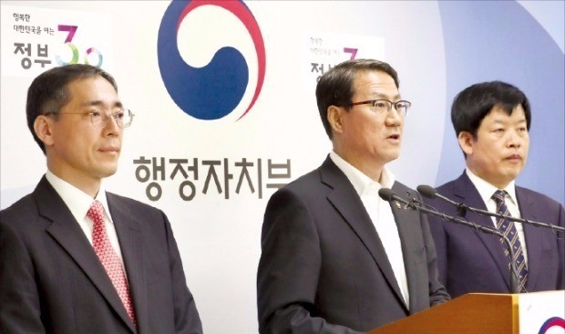김성렬 행정자치부 장관(가운데)이 30일 오전 정부서울청사에서 기획재정부, 고용노동부 관계자와 함께 서울시에 성과연봉제 도입을 촉구하는 기자회견을 열고 있다.  연합뉴스