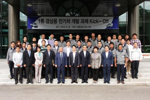 이달 22일 대동공업 대구공장에서 하창욱 대동공업 사장(맨 앞줄 왼쪽부터 5번째) 등 9개 참여 기업과 대구시 관계자들이 킥오프 미팅을 진행했다.