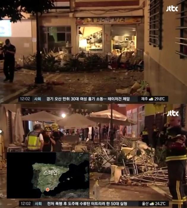 스페인 카페서 가스실린더 폭발 / 사진 = JTBC 방송 캡처
