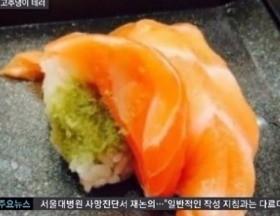 와사비 테러 논란 / 사진 = SBS 방송 캡처