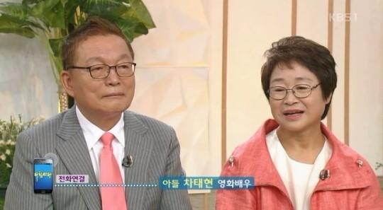 차태현과 통화 중인 부모 차재완-최수민 씨. '아침마당' 캡처