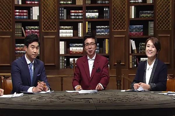 '비밀독서단' 김국진