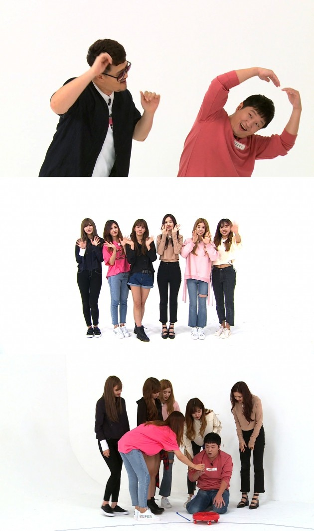 '주간아이돌' 정형돈 에이핑크