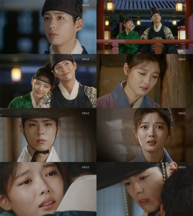 '구르미 그린 달빛' 박보검 김유정