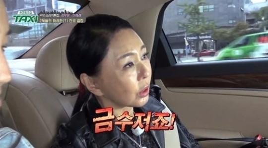 이혜경. '택시' 캡처