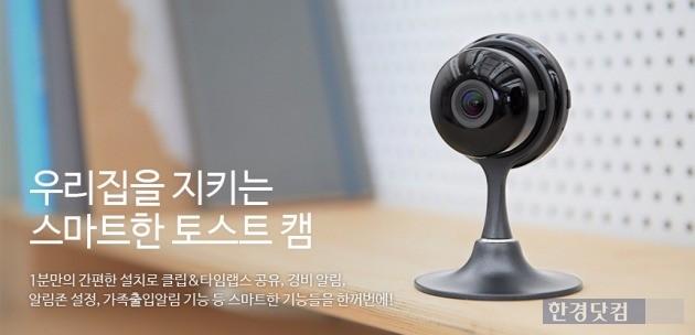 사진=NHN엔터테인먼트 제공