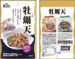 일본 시장에 맞춰 포장을 바꾼 굴튀김.