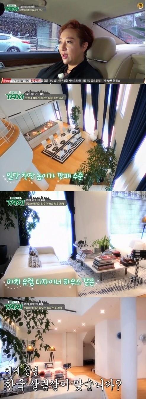 '택시' 조성아 /tvN