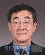'한독학술대상' 수상자 장현욱 영남대 교수.