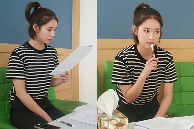 '질투의 화신' 박환희