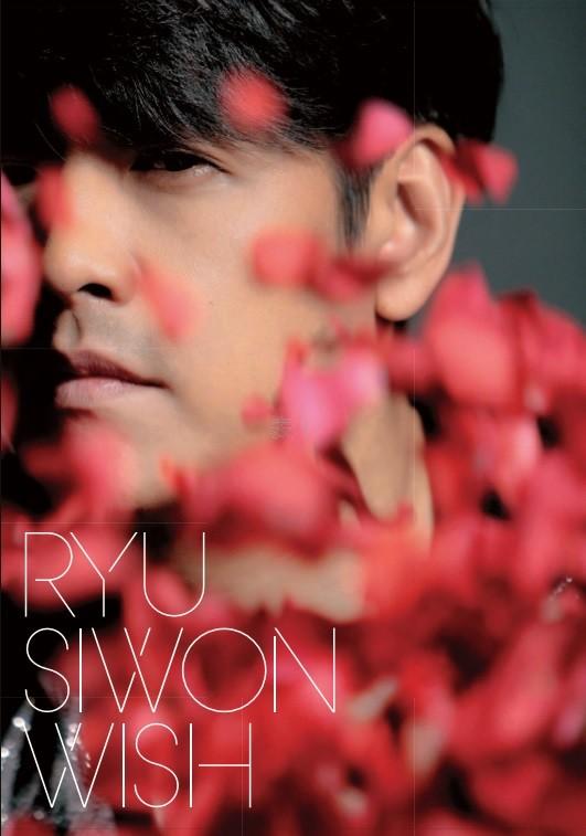 류시원 12번째 앨범 WISH