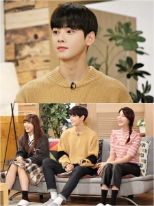 '해피투게더' 아스트로 차은우, 차세대 한류스타가 떴다 '박보검 뺨치는 매력'