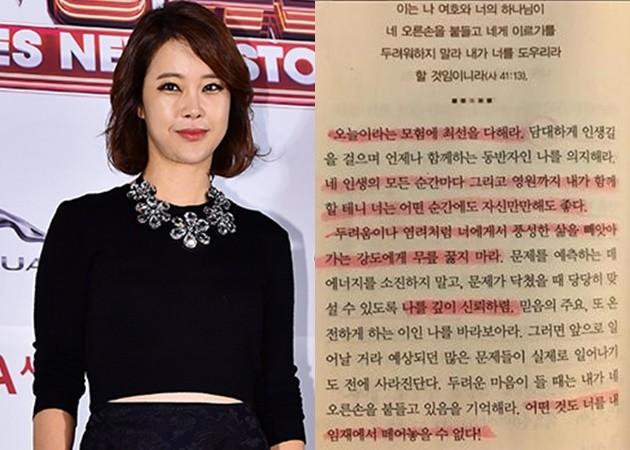 백지영 임신 8주 /사진=한경DB, 백지영 인스타그램