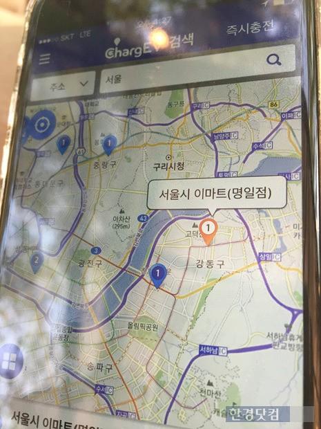 스마트폰으로 '차지비' 앱를 내려받아 서울지역 충전소 위치를 찾았다.