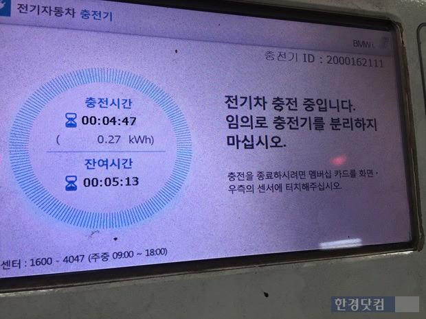 전기차 충전기 모니터에서 배터리 충전 중을 알려주고 있다.