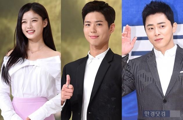 드라마배우 브랜드평판 1위 박보검 2위 조정석 3위 김유정