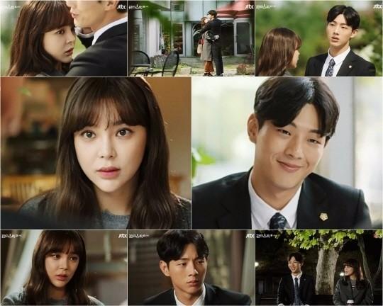 '판타스틱' 박시연-지수 /사진=JTBC '판타스틱' 방송화면