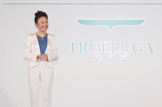 뤄리리 트라이벨루가 대표가 지난 16일 중국 하이난섬 그랜드하얏트호텔에서 트라이벨루가의 사업 방향과 계획 등을 설명하고 있다. 트라이벨루가 제공