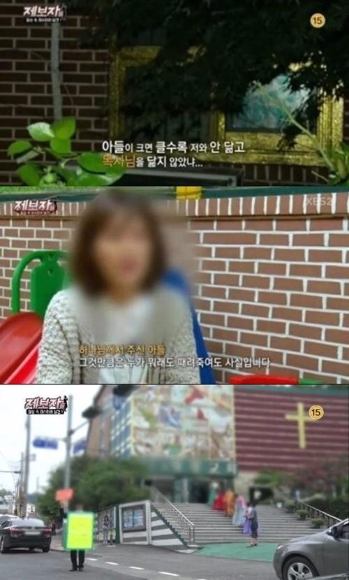 '제보자들' 불륜 목사 / 사진 = KBS 방송 캡처