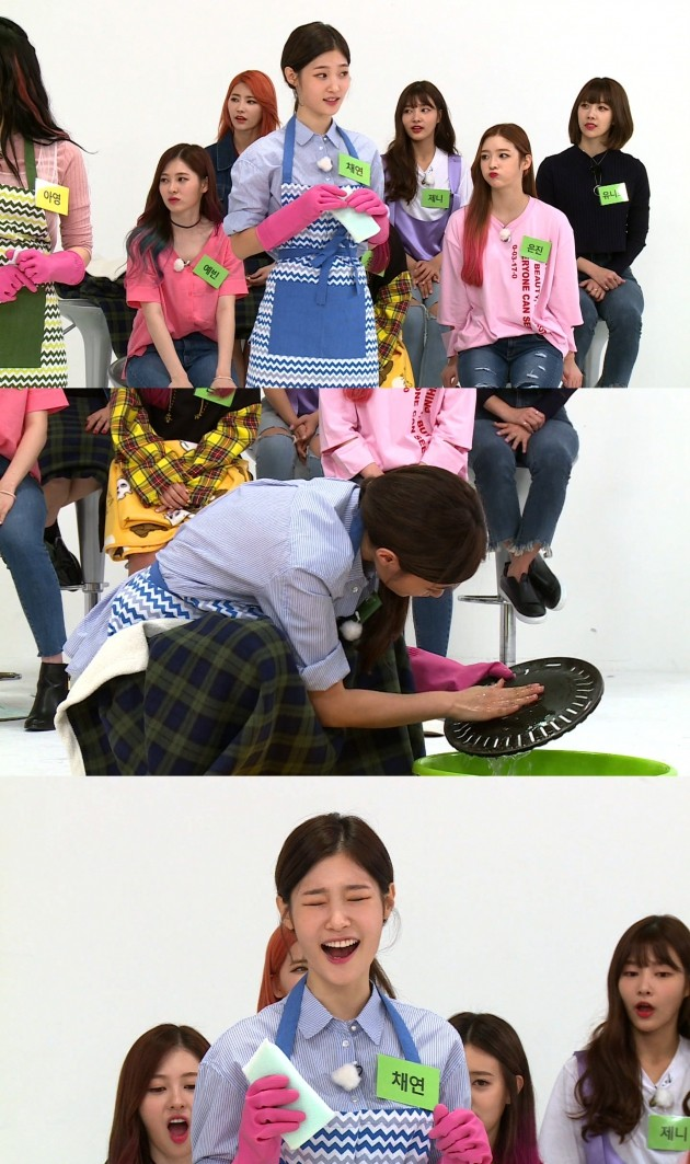 '주간아이돌' 다이아 채연