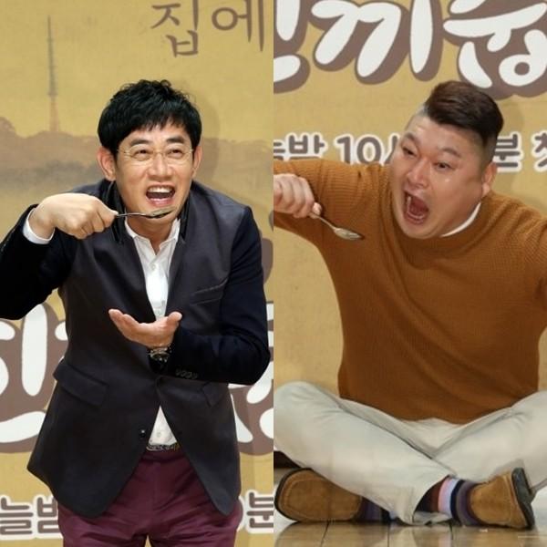 '한끼줍쇼' 이경규 강호동/ 사진=JTBC 제공