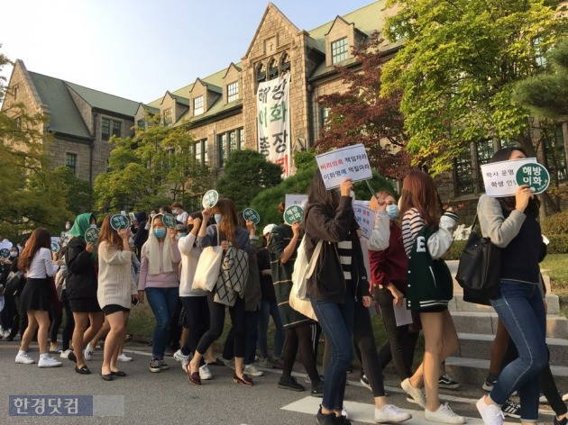 19일 최경희 총장이 사임한 가운데 본관 점거를 풀기로 한 이대생들이 교내 행진을 하고 있다. / 신세원 기자