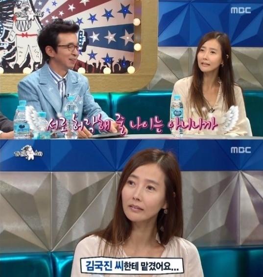 김국진과 강수지. '라디오스타' 캡처