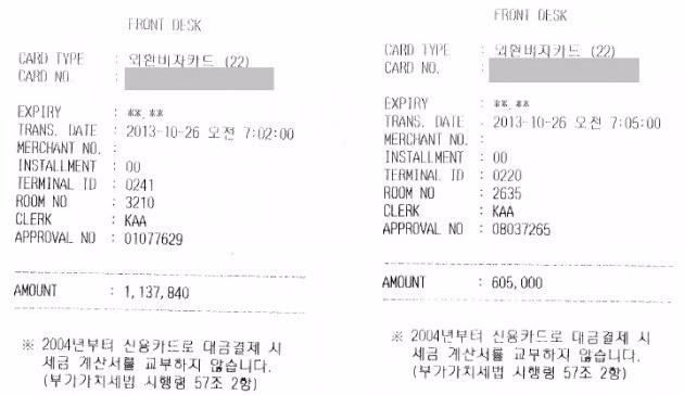 지난 2013년 가루다인도네시아항공은 국내에서 승무원을 뽑기 위해 학원 대행 형태가 아닌 직접 채용을 실시했다. 당시 한국 지사는 본사 직원 체류비와 면접 장소 대관료로  약 175만원을 지출했다. 이를 보면 학원 측이 채용 대행을 진행하는 경우 지불하는 직접 비용을 일부 추정해볼 수 있다. / 사진=가루다인도네시아항공 제공