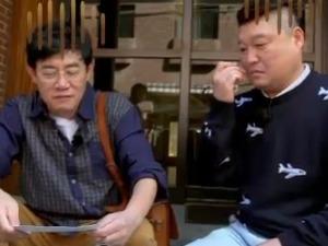 이경규 강호동, 食큐멘터리 새 장…'묵은지' 호흡 합격점