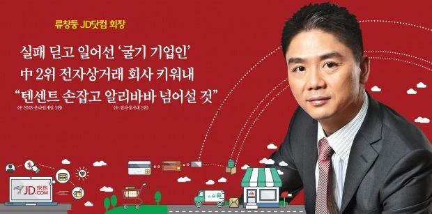 일러스트=이정희 기자 ijh9947@hankyung.com