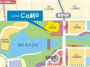 [동탄 호수공원 레이크 꼬모②입지]동탄대로 버스정류장 바로 앞, 배후수요 '풍부'
